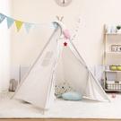 兒童帳篷 印第安室內游戲屋公主玩具屋小房子寶寶禮物拍照道具TW【快速出貨八折鉅惠】