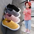 兒童室內鞋幼兒園女童男童寶寶軟底單鞋2019春秋新款一腳蹬運動鞋