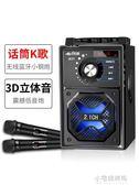 七彩燈小音響音箱戶外無線藍牙大音量K歌家用低音炮重低音帶話筒YXS『小宅妮時尚』