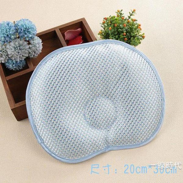 嬰兒枕頭夏季冰絲透氣吸汗涼枕0-3歲寶寶定型睡枕兒童夏天草席枕1