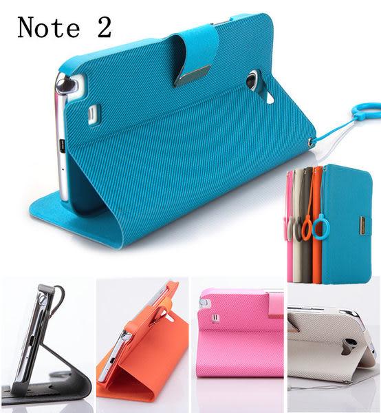 note 2 免運+任二件$900 三星note 2 9300 S3 唯系列 三星N7100手機套支架側翻皮套
