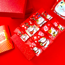 98入 新年雪Q餅袋 鳳梨酥袋機封袋封口...