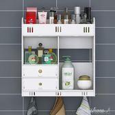 免打孔衛生間置物架浴室收納盒柜廁所洗漱臺墻上壁掛毛巾整理架子父親節促銷 igo