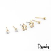 Quenby 甜美女王風範系列金屬球鑽耳環-6件組