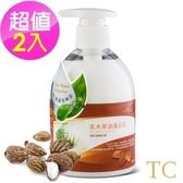 【TC】乳木果油護足乳 2入組(300ml)