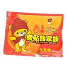 【DI368】長效型暖暖包