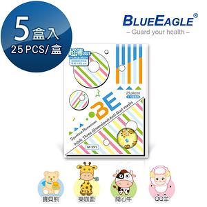 【藍鷹牌】台灣製 立體型兒童防塵口罩 四層式水針布 25片*5盒二代熊