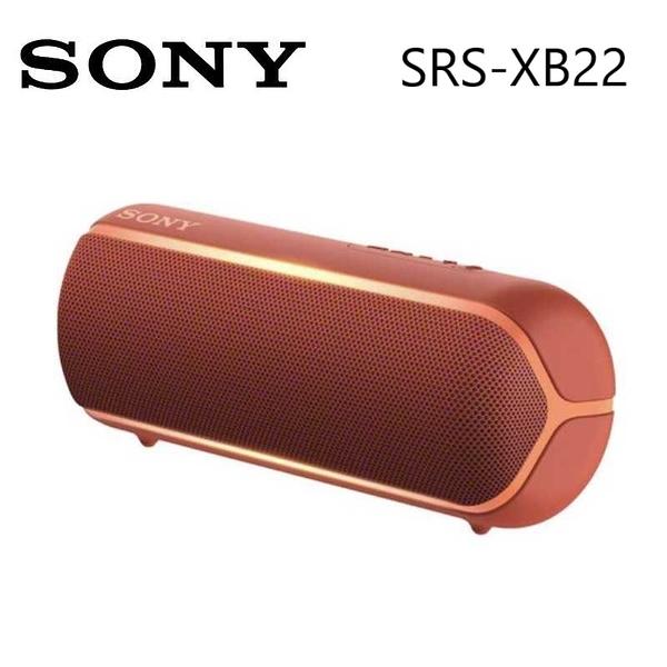 【福利品】SONY 索尼 可攜帶式藍牙喇叭 IP67防水防塵 SRS-XB22