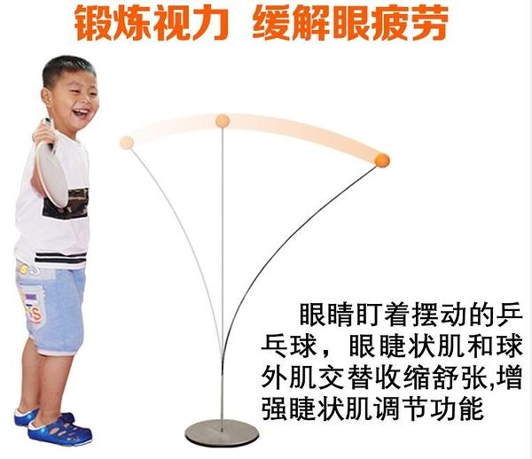 兒童小孩運動鍛煉器材室內親子乒乓球類家用體育用品戶外健身玩具 快速出貨