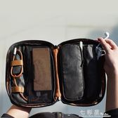 新品dpark數碼收納包 數據線行動電源袋手機耳機線充電器整理盒  檸檬衣舍