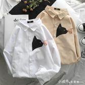 夏季卡通白襯衫男士韓版潮流帥氣修身長袖襯衣青少年學生休閒寸衫 小確幸生活館