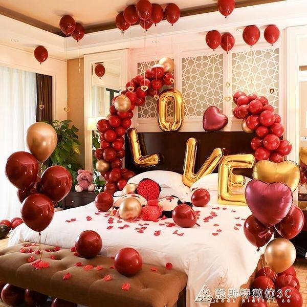 派對氣球婚禮婚房佈置創意結婚氣球套餐求婚告白浪漫新房臥室婚慶裝飾用品 快速出貨 YXS