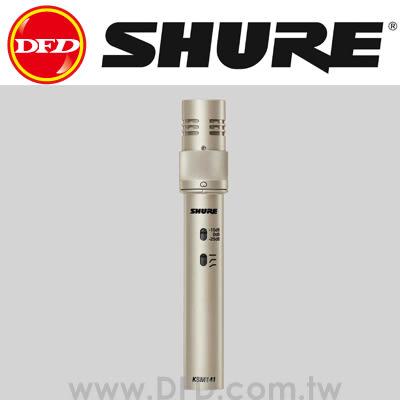 美國 舒爾 SHURE KSM141/SL 雙指向性樂器麥克風 公司貨 適合錄鋼琴,合唱組,弦樂器,原聲吉他