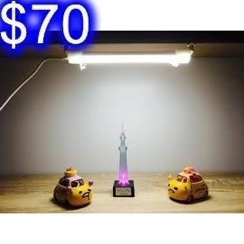 5V USB LED護眼檯燈 18cm 2W正白光/黃光 USB燈條 書桌/辦公桌/床頭學習護眼 J-12