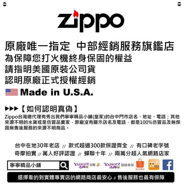 【寧寧精品*台中打火機30年老店】美國 ZIPPO 防風打火機 金銅四代 Zippo logo浮雕礦石黑色*362-3