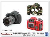 【分期0利率,免運費】EC easyCover 金鐘套 適用Canon 5DS/5DS R/5D III 機身 矽膠 保護套 相機套 (公司貨)