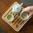 簡約茶托竹茶托盤茶盤竹制瀝水茶盤家用茶具...