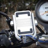 鋁合金腳踏車手機架導航支架騎行手機架電動摩托車通用多功能支架【1件免運好康八折】