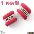 【ALEX】科技型加重器(1KG紅)C-4001