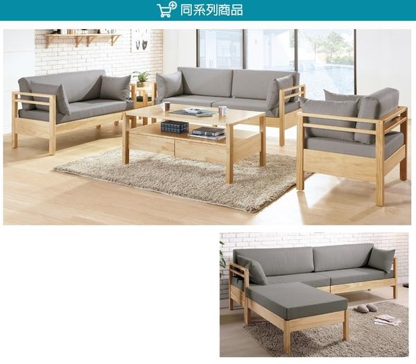 《固的家具GOOD》189-06-ADC 莫德本色全實木四人座/不含腳椅【雙北市含搬運組裝】