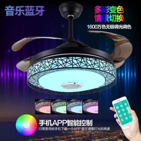 風扇燈影響變頻-美式簡約鳥巢隱形吊扇燈客廳餐廳電扇風扇燈帶藍芽音響電風扇吊燈DF