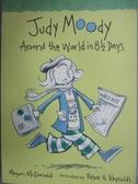 【書寶二手書T3/原文小說_LEK】Judy Moody: Around the World in 8 1/2 Days