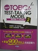 【書寶二手書T3/語言學習_JDU】New TOEIC test-taking model2 : 模擬測驗&完全解說_陳豫弘, 王琳詔