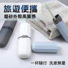 牙刷盒 牙刷收納盒 牙刷收納 旅行收納 旅行牙刷盒 旅行盥洗用品