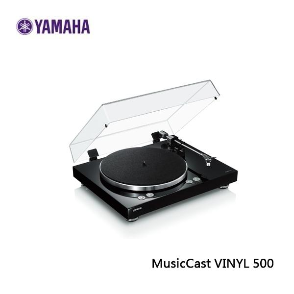 【結帳再打折+24期0利率】YAMAHA 山葉 MusicCast VINYL 500  TT-N503 黑膠 唱盤 唱機 公司貨