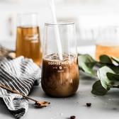 北歐風 水珠玻璃水杯 玻璃杯 水杯 杯子 玻璃水杯 咖啡杯 牛奶杯 透明水杯 早餐杯【歐妮小舖】