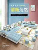 折疊沙發床 布藝沙發組合 客廳簡約現代大小戶型可拆洗布沙發客廳整裝傢俱 DF 免運 艾維朵