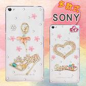 SONY XZ3 XA2 plus XZ2 Premium XZ2 L2 XA2 Ultra XA1 Plus 低調奢華鑽殼 手機殼 水鑽殼 訂製