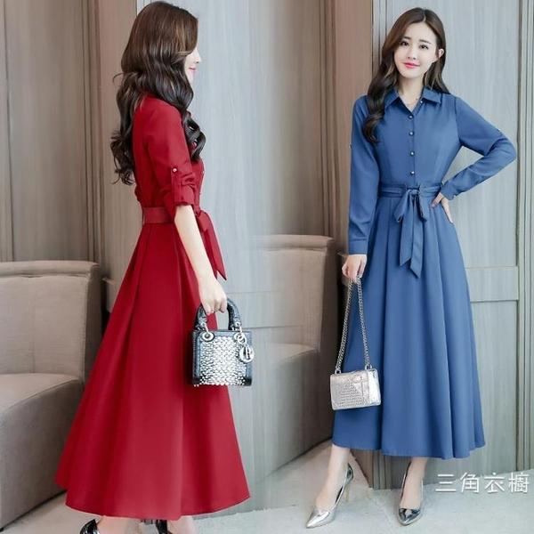 2020秋季新品女裝韓版收腰顯瘦媽媽長裙女長款時尚長袖棉麻長袖洋裝