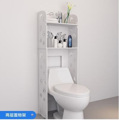 浴室馬桶置物架落地式衛生間儲物櫃廁所收納架洗手間馬桶背後架