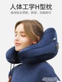 充氣枕旅行充氣u型枕男女便攜護頸椎脖子長途火車硬座飛機睡覺神器枕頭 萊俐亞
