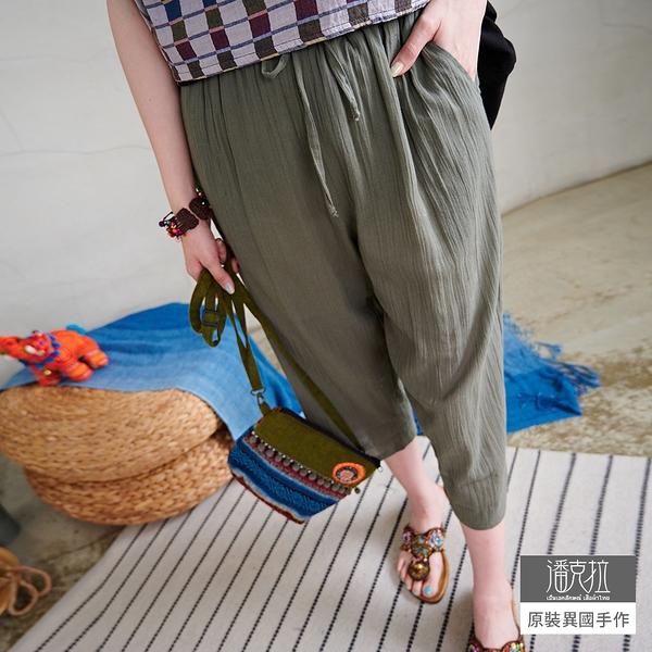 【潘克拉】鬆緊束腰舒適休閒中性闊腿棉褲 TM1299 FREE綠色
