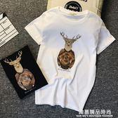 男士短袖t恤新款圓領寬鬆衣服夏季韓版潮流純棉大碼夏裝體恤男裝