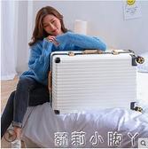鋁框行李箱ins網紅拉桿箱萬向輪20寸小型密碼旅行箱24皮箱子男女 NMS蘿莉新品