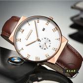 新款男士手錶防水商務男錶時尚腕錶學生皮帶手錶男石英錶  ~黑色地帶