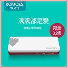 ROMOSS/羅馬仕 正品10000mah毫安 充電寶 行動電源 手機通用 便攜移動電源 萌果殼