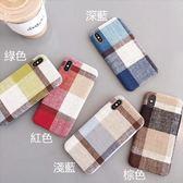 iPhone 7 Plus 秋冬復古絨布格子紋 手機殼 軟殼 布料款 簡約文藝 保護殼 防摔保護套 清新 iPhone7