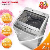 送康寧保鮮盒四件組 台灣三洋SANLUX 8kg單槽洗衣機 ASW-95HTB