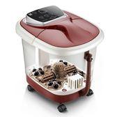 足浴盆全自動洗腳盆電動按摩加熱足浴器泡腳桶足療機家用恒溫 智聯igo