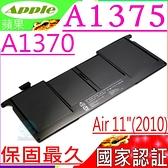 """APPLE A1375 (國家認証)-蘋果 A1370,MC505LL/A MC506LL/A,MC507LL/A,MC968B MC969LL/A,Air 11"""" 2010 MacBook Air 3.1"""