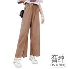 EASON SHOP(GW5380)實拍百搭明車線褲腳開衩鬆緊腰抽繩綁帶收腰雪紡寬褲女高腰長褲直筒九分褲休閒褲