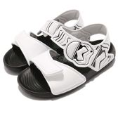 adidas 涼鞋 Star Wars AltaSwim C 白 黑 星際大戰 風暴兵 白兵 魔鬼氈 拖鞋 童鞋 小童鞋【PUMP306】 CQ0127