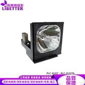 SANYO POA-LMP19 副廠投影機燈泡 For PLC-XU07、PLC-XU07N