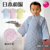 台灣製 長版三層鋪棉和服【GD0126】三層舖棉 大號 印花 日本和服 寶寶冬季外套 禦寒12-36M