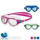 Arena品牌出清 AGG390J 青少年6~12歲適用 泳鏡 蛙鏡 - 出清品恕不接受退換貨