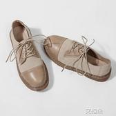 布洛克鞋秋季ins小皮鞋女復古英倫風女鞋百搭學生鞋港風平底單鞋   艾維朵